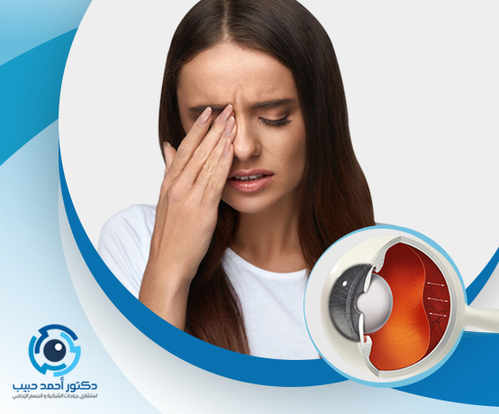 عملية الجسم الزجاجي في العين